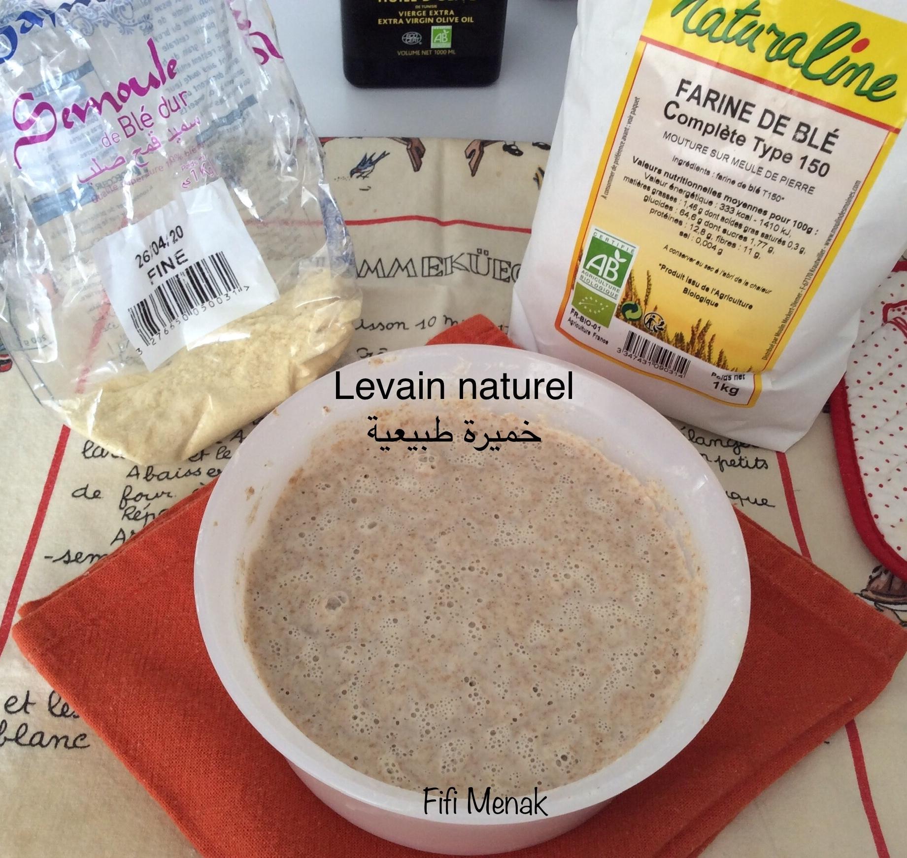 Levain naturel-maison (lakhmira)